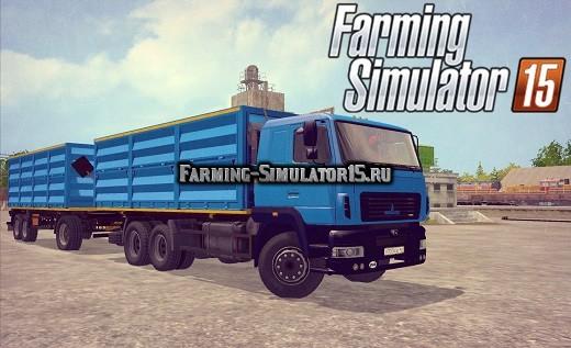 Мод грузовик МАЗ КОЛОС MAZ v.1.2 Фарминг Симулятор 2015