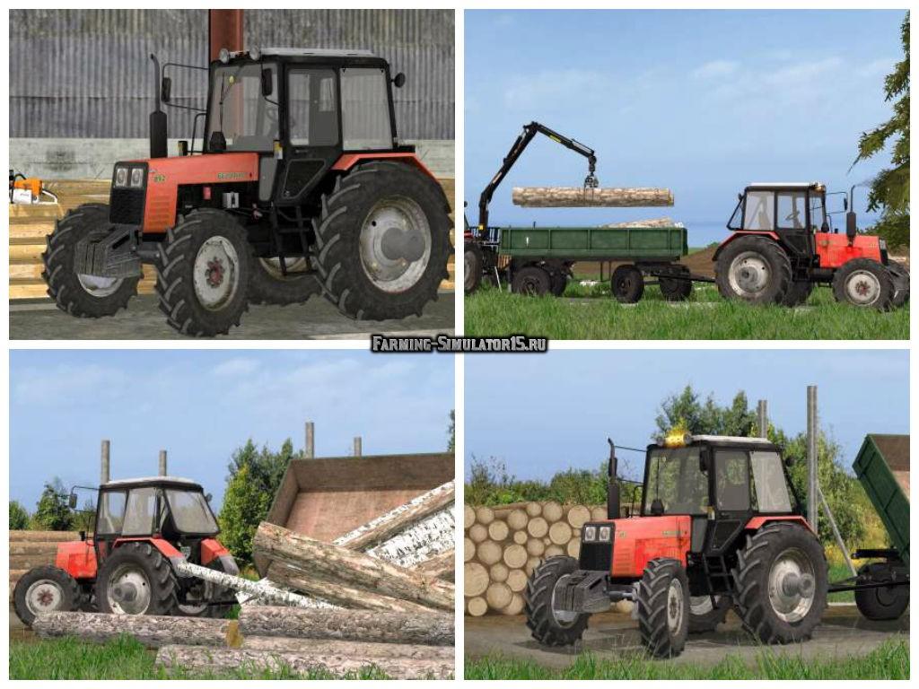 Мод трактор МТЗ-892 Беларус MTZ v.2.5 Фарминг Симулятор 2015