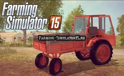 Мод трактор T-16 v1.1 Фарминг Симулятор 2015