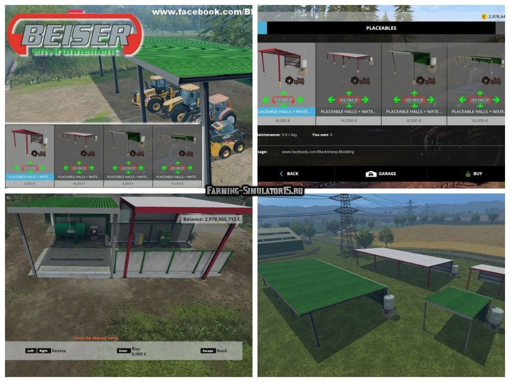 Мод 4 Halls BEISER Water Trigger v 1.0 Placeable Farming Simulator 15