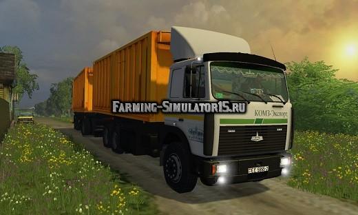 Мод грузовик МАЗ MAZ 5516А8-336 & Trailer v 1.0 Фермер Симулятор 2015