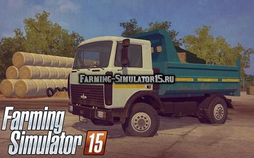 Мод грузовик МАЗ 5551 MAZ v1.0 Фермер Симулятор 2015