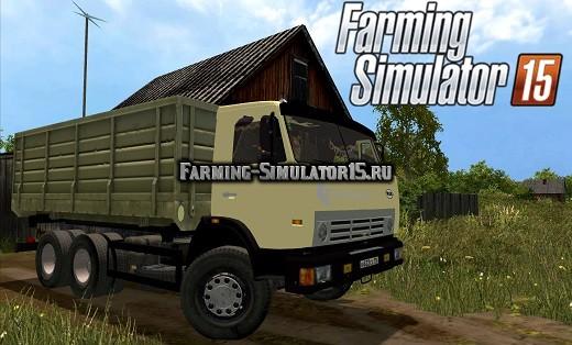 Мод грузовик КАМАЗ KAMAZ 45143 V 1.2 Фермер Симулятор 2015