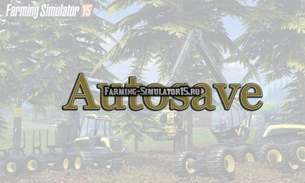 Мод скрипт Autosave v1.0 Farming Simulator 15