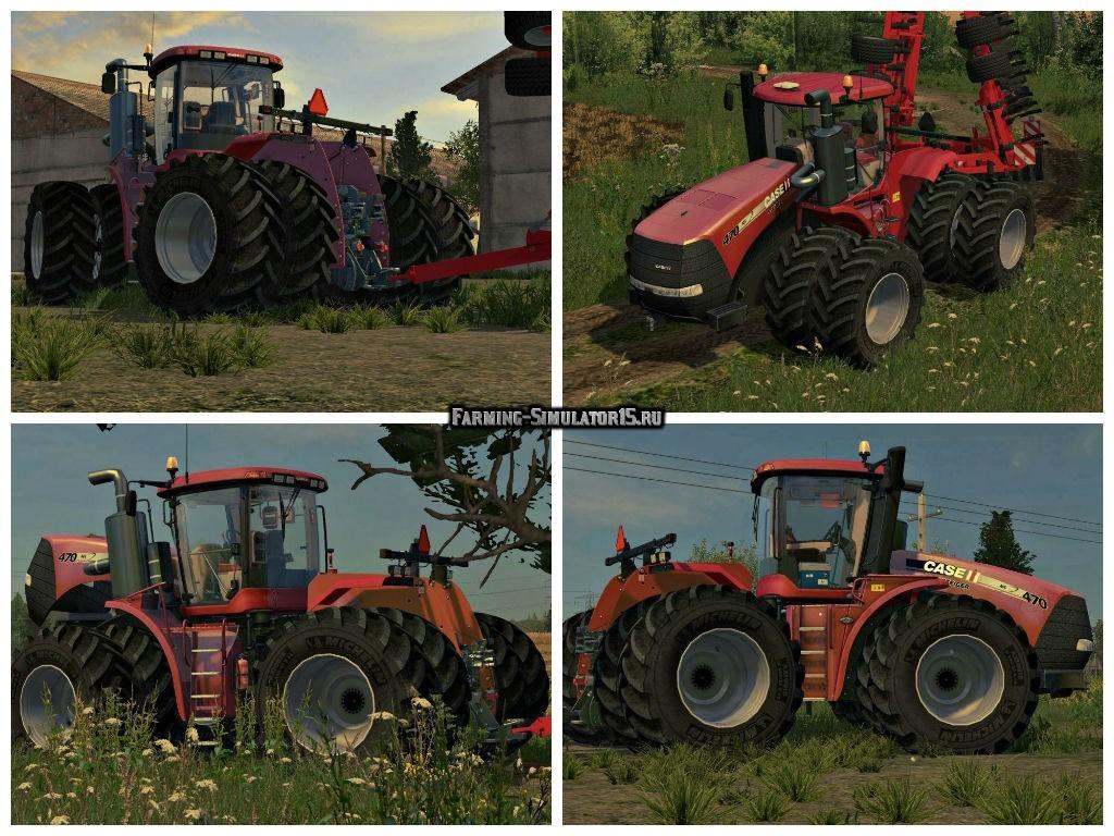 Мод трактор Case IH Steiger 470 v2 Farming Simulator 15