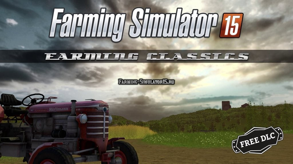 Бесплатное ДЛС Free DLC - Farming Classics Farming Simulator 2015