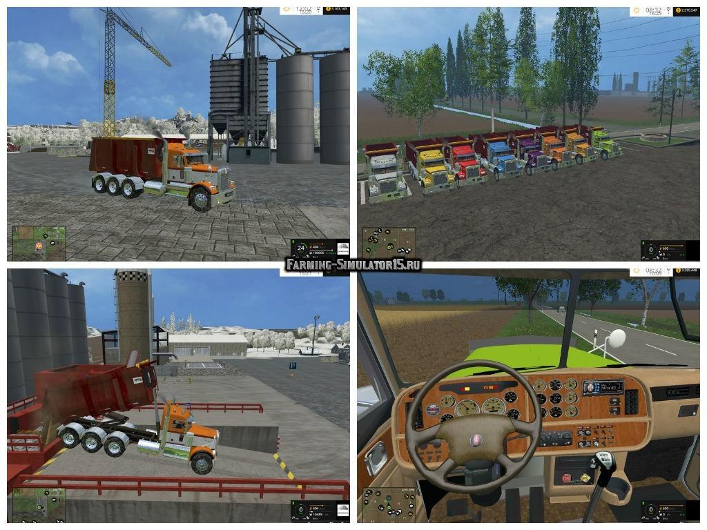 Мод грузовик Kenworth W900B v 1.0 Farming Simulator 2015