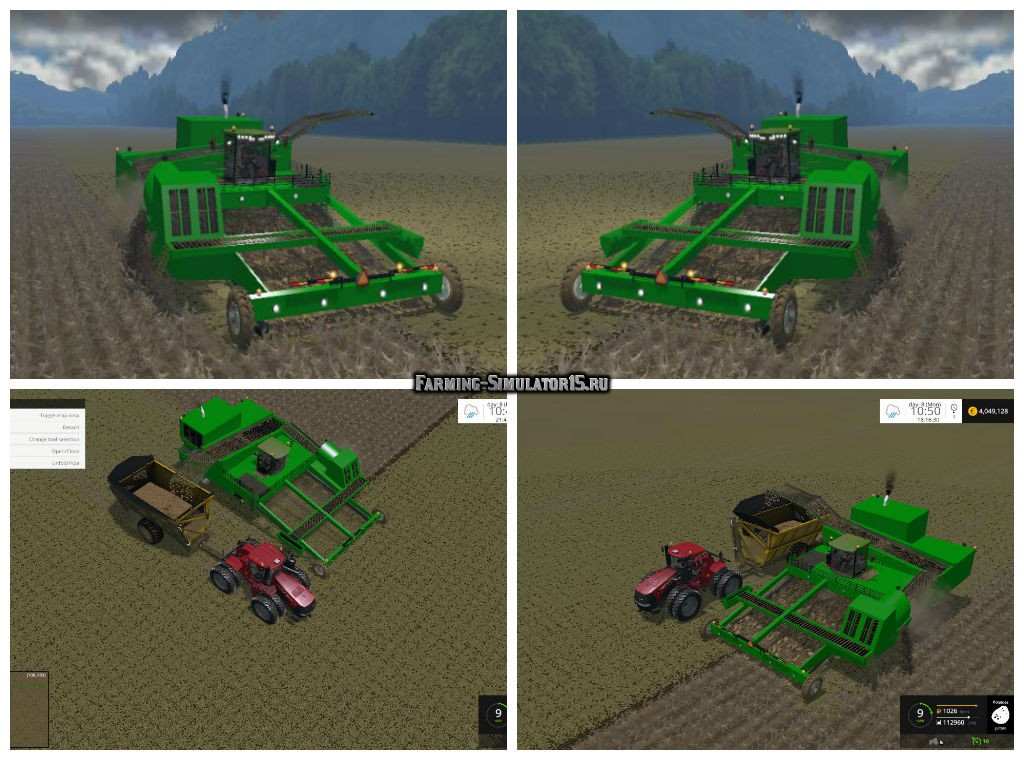 Мод комбайн Lenco Airhead v1.1 Farming Simulator 15