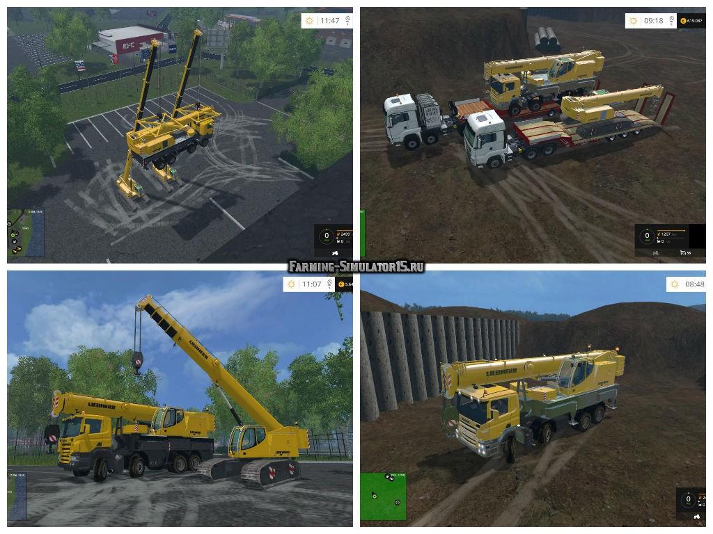 Мод ПАК краны Scania Liebherr LTF1060 + Liebherr crawler LTR1060 Farming Simulator 2015