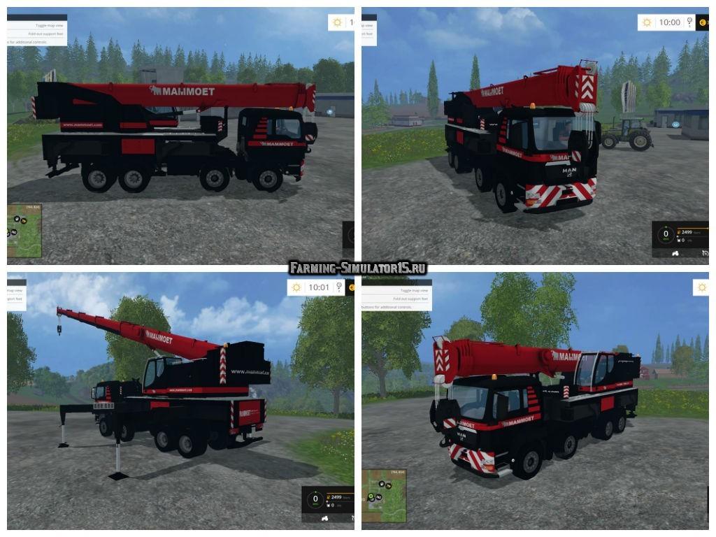Мод кран MAN TGX LFM1060 V1 Farming Simulator 2015