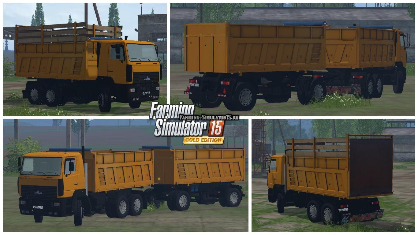 Мод грузовик МАЗ 6501 MAZ Фарминг Симулятор 2015