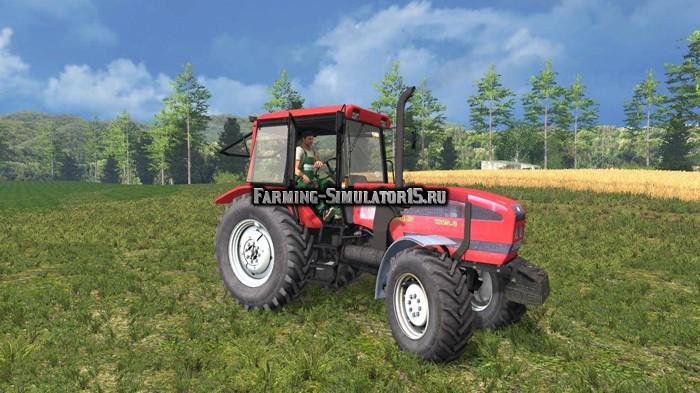 Мод трактор МТЗ 1025.3 Беларус Фермер Симулятор 2015