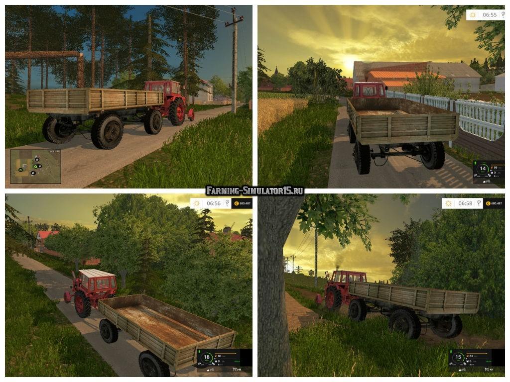 Мод прицеп Rm2 v 1.0 Farming Simulator 15