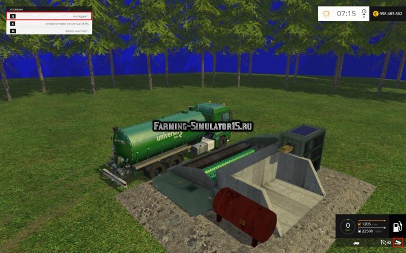 Мод щеподробилка для farming simulator 2015 zip грохот гис 52 в Киров