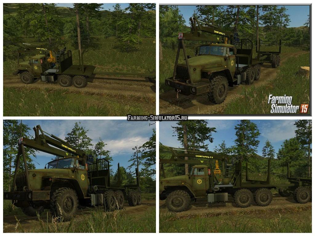 Мод грузовик УРАЛ Ural 4320 Forestry Truck Set V 1.1 Фермер Симулятор 2015