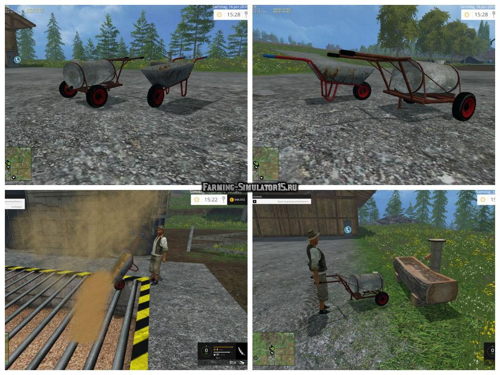 Farming simulator как сделать карту