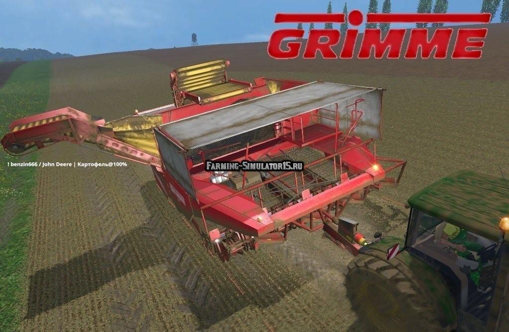 Мод комбайн Grimme Potato Harvester v 1.0 Farming Simulator 15