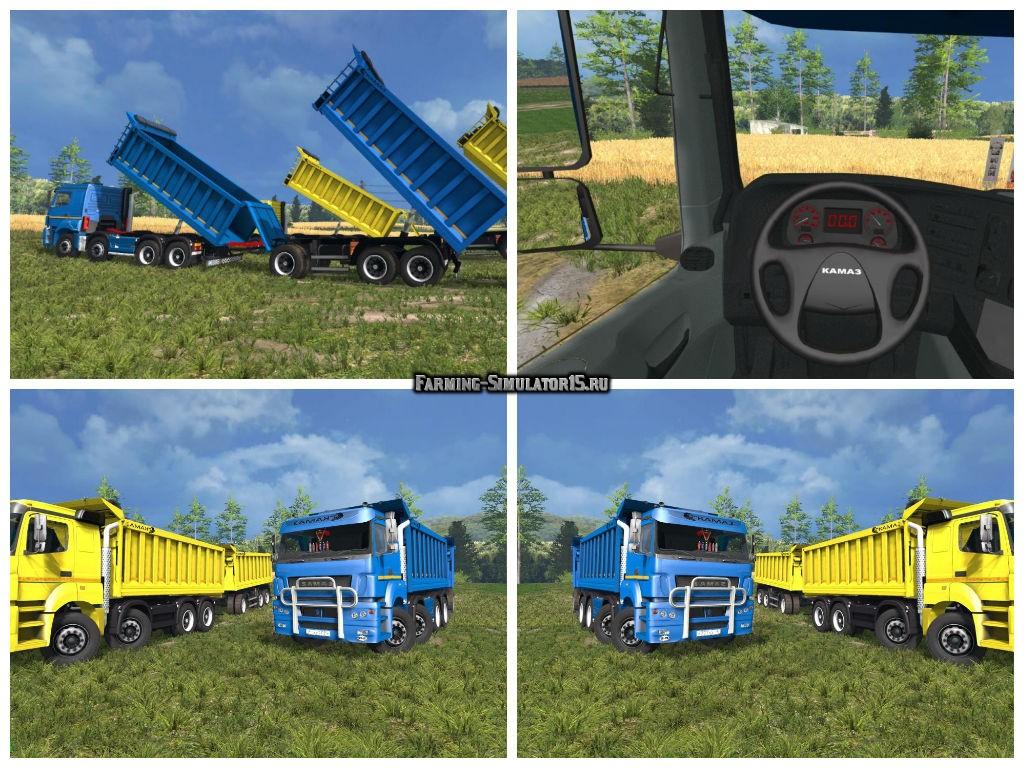 скачать мод для фермер симулятор 2013 мтз кун