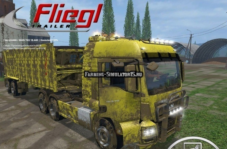 Мод грузовик MAN TGS 18.440 6×4 & Fliegl ASS 2101 v 1.0 Farming Simulator 15