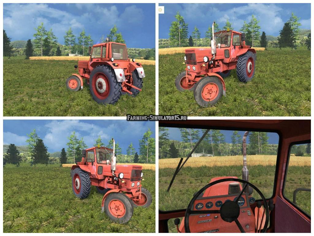 Мот трактор МТЗ-80 Беларус by Newalex Фарминг Симулятор 2015