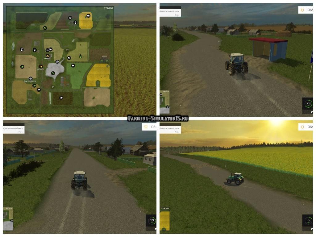 скачать карту тарасово для Farming Simulator 2015 - фото 8