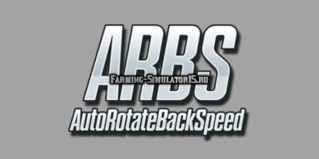 Мод скрипт ARBS v2.0 Farming Simulator 2015
