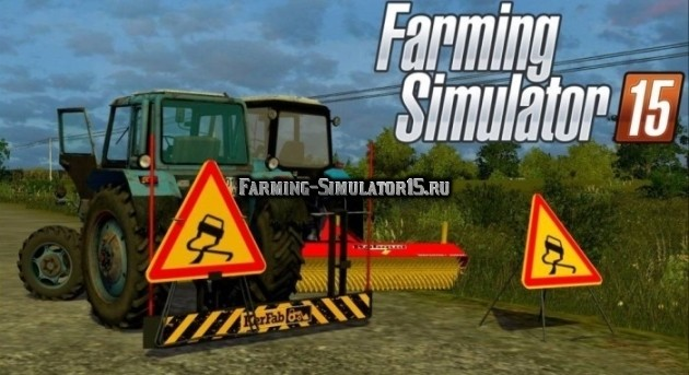 Мод спецтехника Sweeper RABAUD и Sign Slippery v1.0 Farming Simulator 15