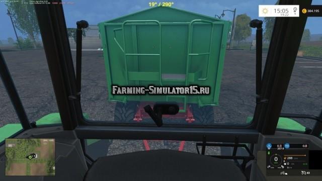 Мод cкрипт Trailer Assist v1.0 Farming Simulator 2015