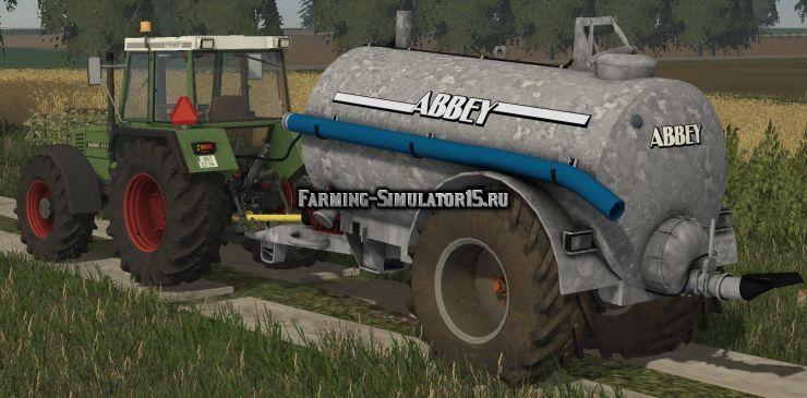 Мод бочка Abbey 2000R Slurry Tanker Farming Simulator 2015