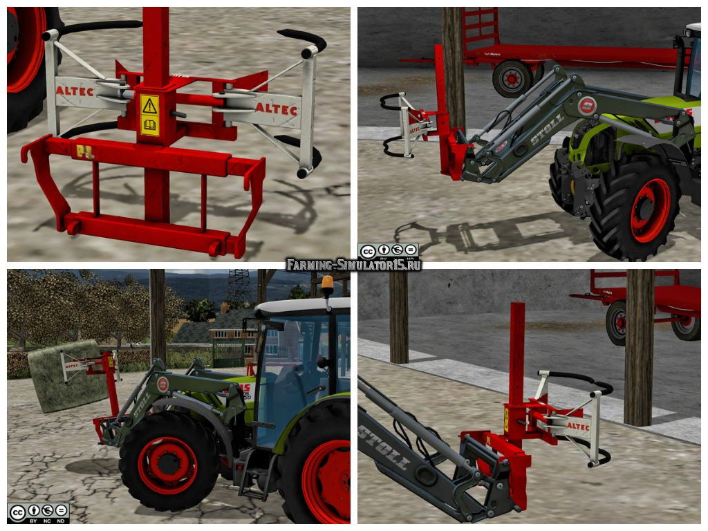 Мод захват Altec Bale Spike v 1.0 Farming Simulator 2015