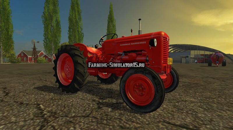 Мод трактор Barreiros R545 v 1.0 Beta Farming Simulator 15