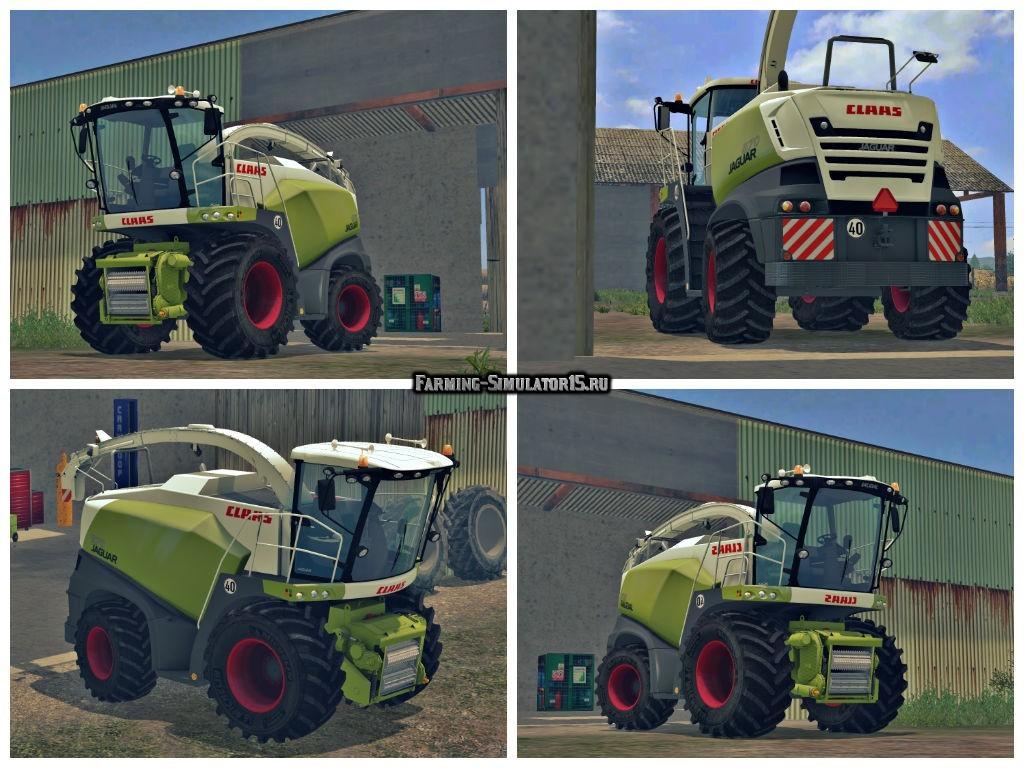 Мод комбайн Claas Jaguar 870 v2.0 Farming Simulator 15