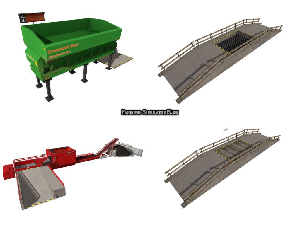 Farming Simulator 2017 мод компост скачать - фото 6