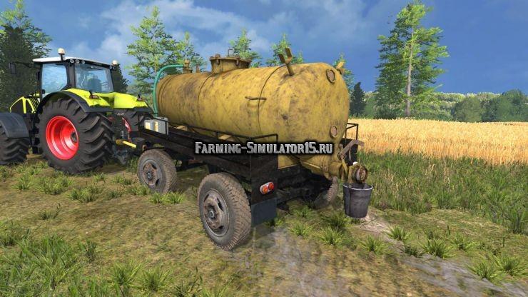 Мод бочка Detk-5 Farming Simulator 15