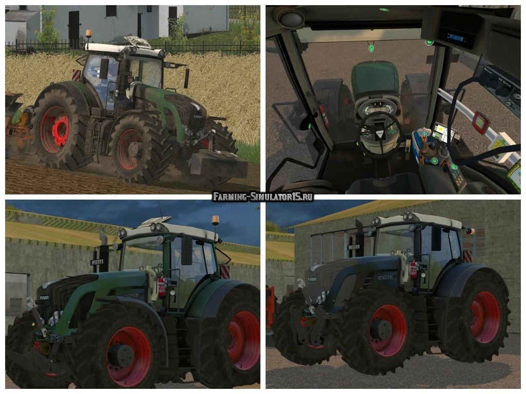 Мод трактор Fendt 936 Vario Pack v 1.0 Farming Simulator 2015