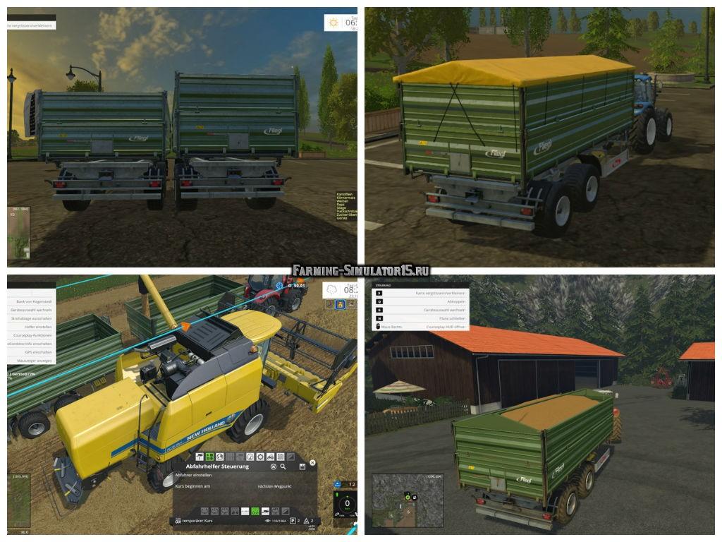 Мод прицеп Fliegl TDK 255 v 1.2 Farming Simulator 2015