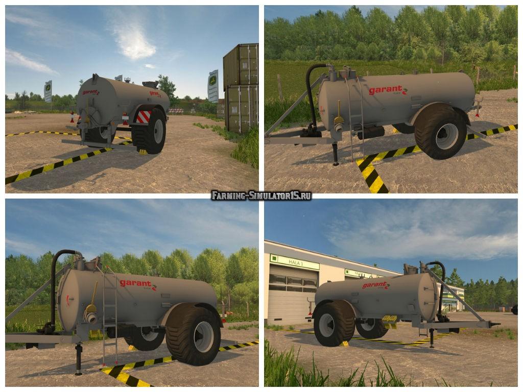 Мод бочка Garant Kotte v 1.0 Farming Simulator 2015