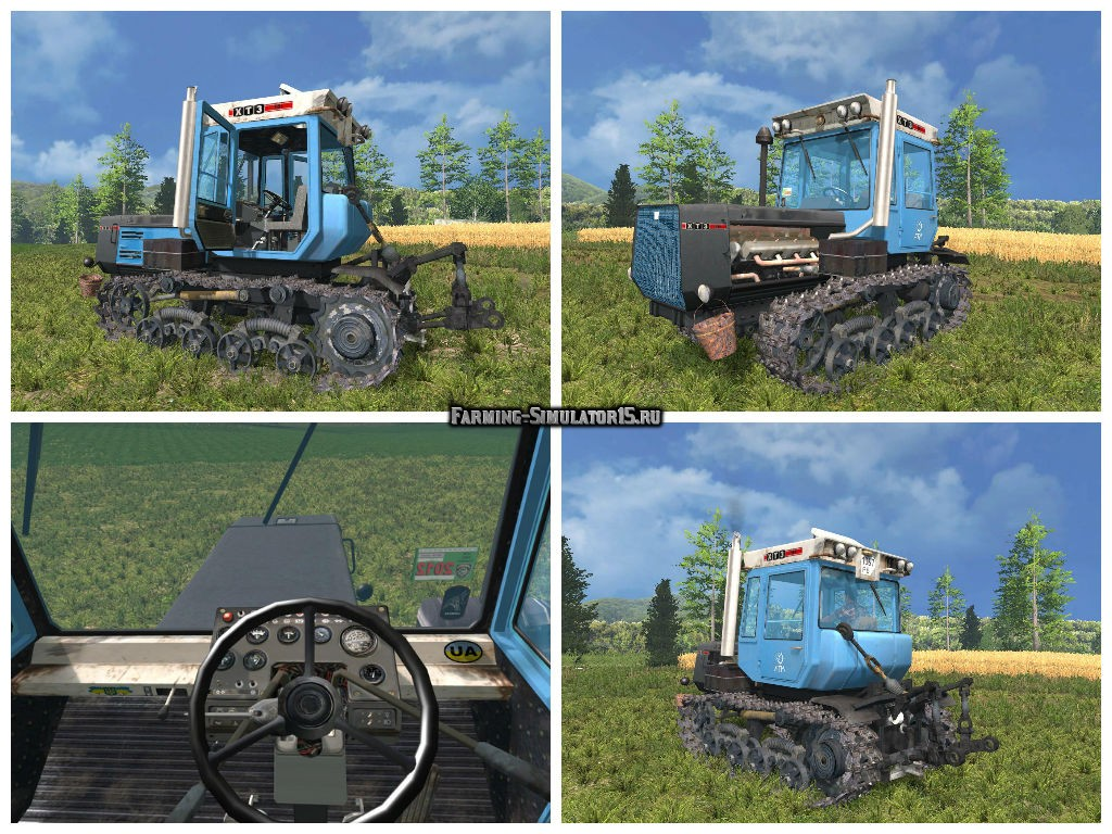 Мод трактор ХТЗ HTZ 181 v 2.0 Фермер Симулятор 2015