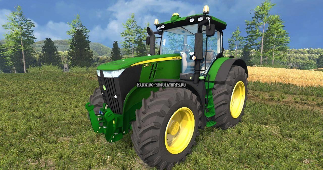 Мод трактор John Deere 7310R Special v 3.0 Farming Simulator 2015