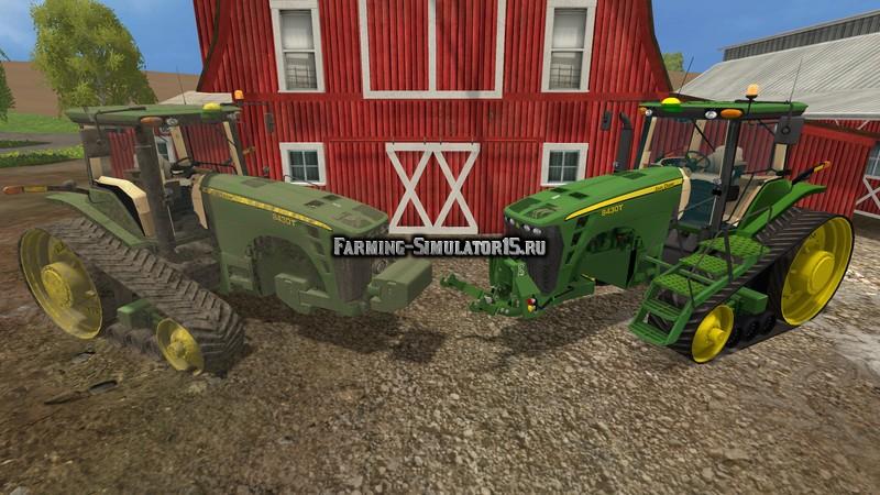 Мод трактор John Deere 8430T v 2.0 USA Farming Simulator 2015