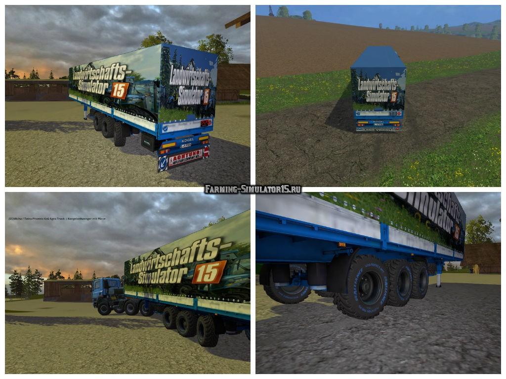 Мод прицеп Kogel with Tarpaulin v 2.0 Farming Simulator 15