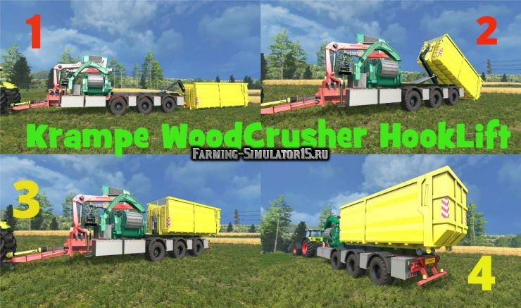 Мод щеподробилка Krampe WoodCrusher HookLift v 1.0 Farming Simulator 2015