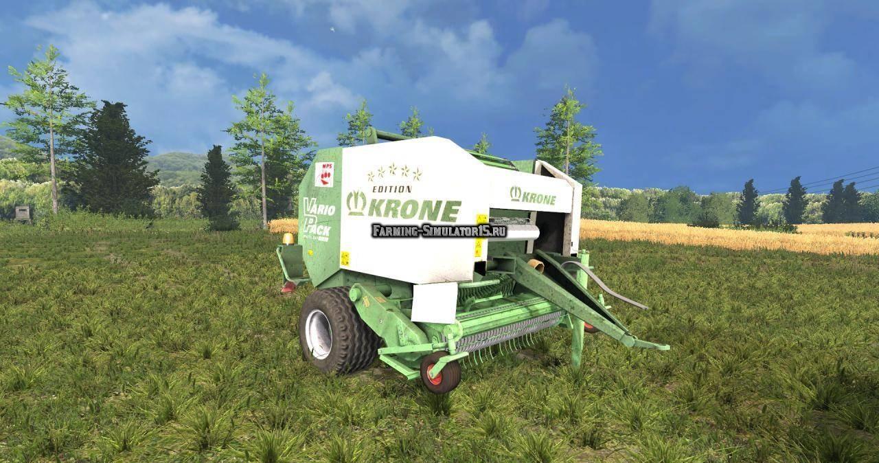 Мод тюкопресс Krone Vario 1500 v1.1 Farming Simulator 2015