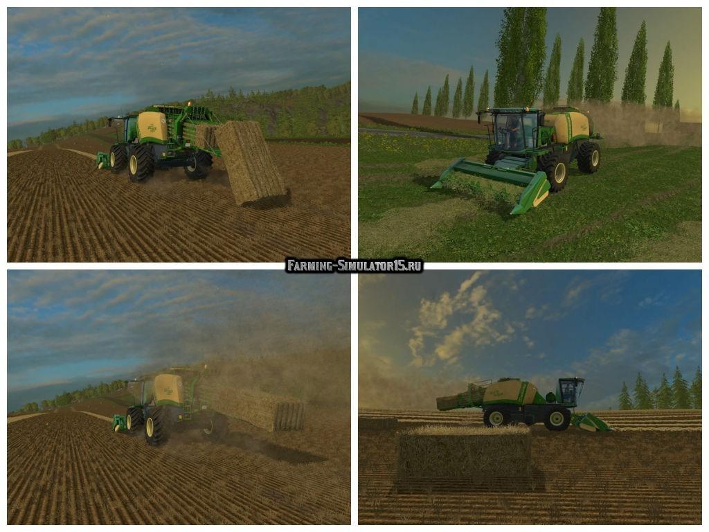 Мод пресс подборщик Krone Baler Prototype v 1.0 Farming Simulator 15