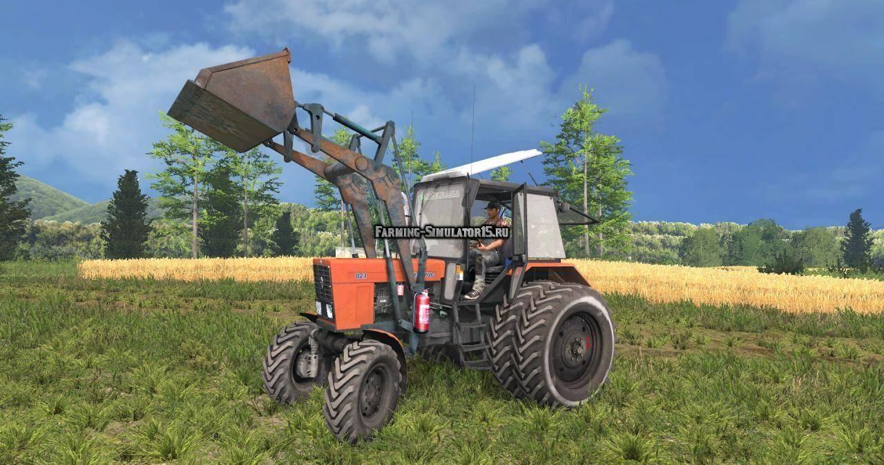 Мод трактор МТЗ 82.1 ПКУ By Sevill Фарминг Симулятор 2015