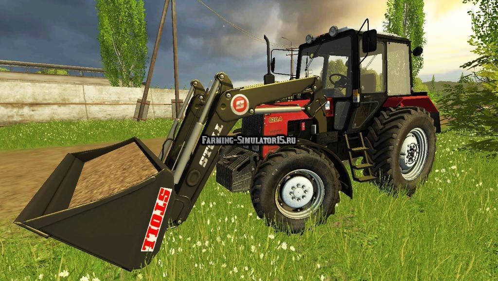 Мод трактор МТЗ Беларус MTZ 820.4 FL v 1.0 Фермер Симулятор 2015
