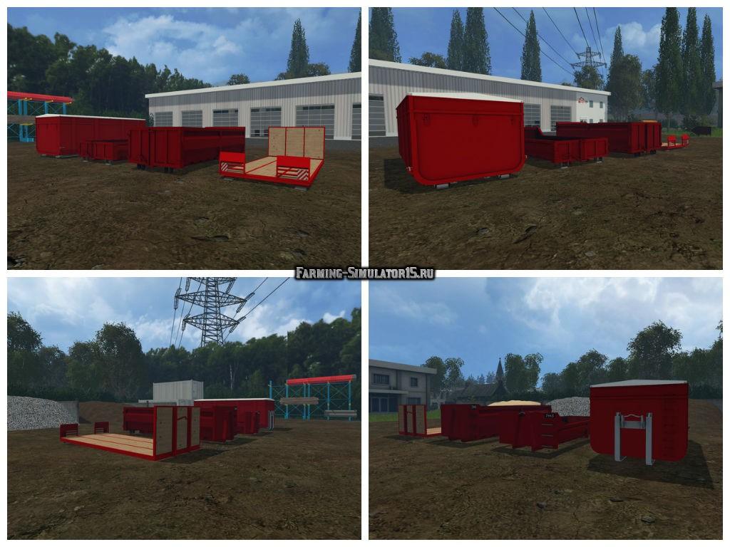 Мод ПАК модули Pack Dalby Ampliroll v 2.0 Farming Simulator 2015