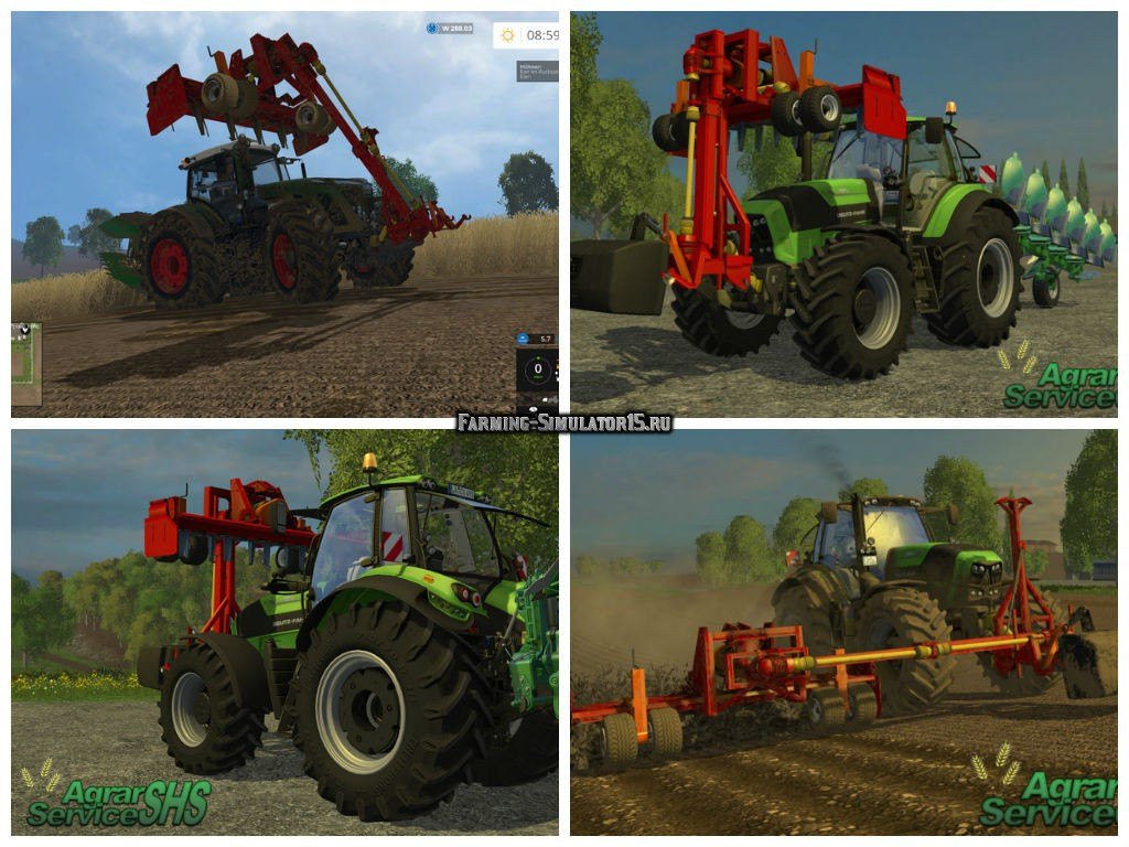 Мод культиватор Pivoting Harrow v 1.0 Farming Simulator 2015