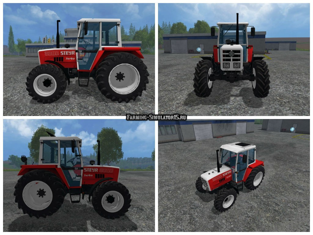 Мод трактор Steyr 8090a SK2 Turbo oD v 1.0 Farming Simulator 2015