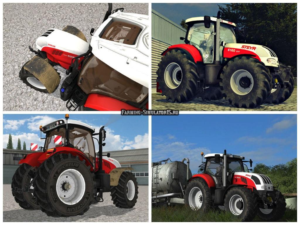 Мод трактор Steyr CVT 6230 v 3.0 Farming Simulator 15